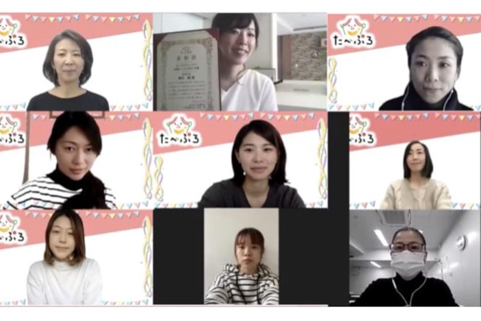 オンライン表彰式に観客で参加~たべぷろワーママ応援レシピ2020冬賞~