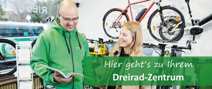 Dreiräder und Elektro-Dreiräder für Erwachsene bei Ihrem Dreirad-Zentrum in der Schweiz