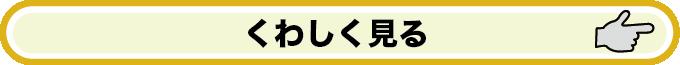 コース3 商品・企業紹介動画編集:詳しく見る