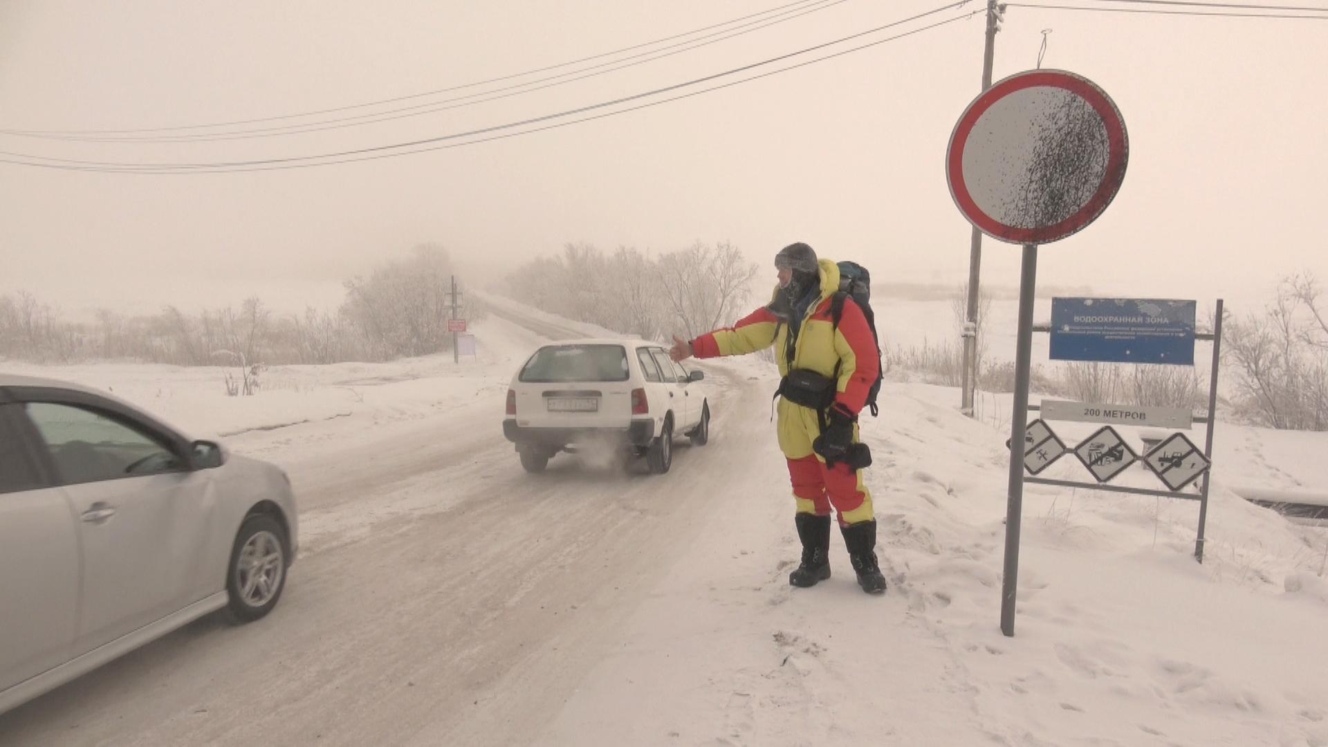 Autostopp bei -40 Grad