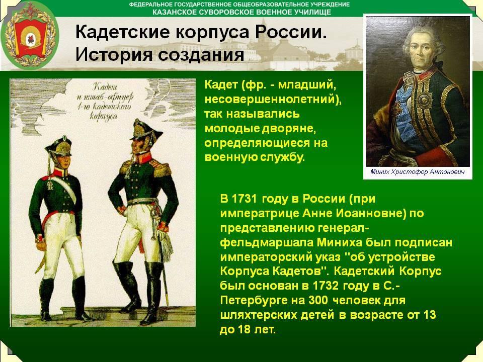 плохой 1731 год в истории россии (надземное)