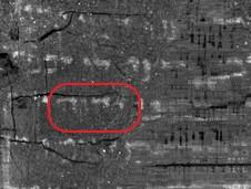 Tétragramme YHWH du Nom de Dieu dans le rouleau carbonisé d'En-Gedi - Passage du Lévitique.