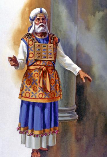 Aaron porte des vêtements sacrés faits avec de l'or, des étoffes teintes en bleu, en pourpre et en cramoisi et du fin lin pour marquer l'importance de son rang. Le lin est un tissu noble.