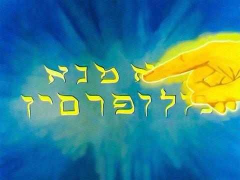 """Une main apparaît alors et écrit une inscription sur le mur du palais royal. Il s'agit d'un message de condamnation divine. « Méné, Méné », « Tékel » et « Parsin: """"Compté, compté, pesé et divisé.' Ton royaume sera divisé et donné aux Mèdes et aux Perses."""