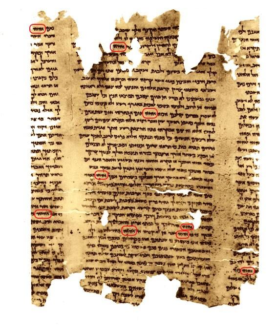 Partie du rouleau d'Isaïe 1QIsab - passage Isaïe 57:17 à 59:9. Le Tétragramme YHWH du Nom de Dieu y apparaît 9 fois.