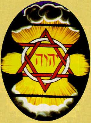 Le Tétragramme YHWH du nom divin, le Nom le plus grand et le plus important de l'univers, cathédrale Winchester en Angleterre.