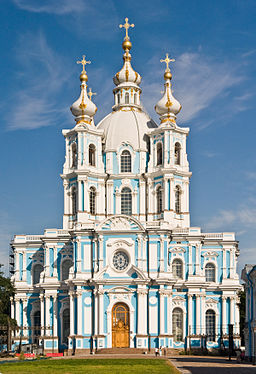 Cathédrale - les édifices religieux de Babylone la grande sont luxueux et ont une valeur inestimable.