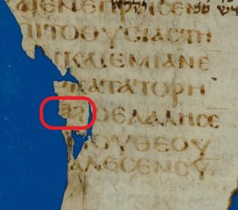 Le Palimpseste AqBurkitt de la traduction biblique d'Aquila en grec avec un passage des Rois - Cambridge University - Le Tétragramme est écrit en paléo-hébreu.