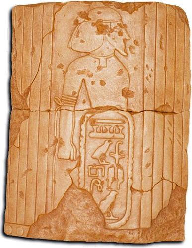 Le pays des Shasous de Yahweh, YHWH - sur une colonne du temple d'Aménophis III à Soleb, 14e siècle avant J-C - la plus ancienne inscription du Nom divin non biblique