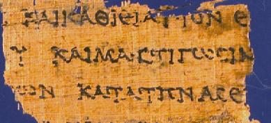 Papyrus P458 - Des blancs sont présents dans le texte - Les tétragrammes YHWH du Nom de Dieu ont surement été effacés