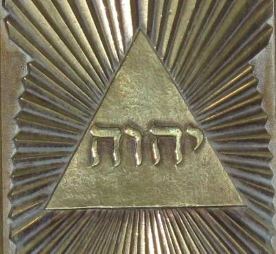 le Nom divin a subi une nouvelle attaque de la part de l'Eglise catholique romaine. En 2008, le pape Benoît XVI a demandé, par respect pour les Juifs et la Tradition de l'Eglise, « - qu'on n'emploie plus la transcription des quatre consonnes hébraïques -