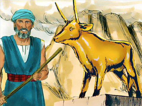 Le veau d'or fabriqué par Aaron après la sortie d'Egypte. Les Israélites sont tombés dans l'idolâtrie et ont adoré un veau d'or.