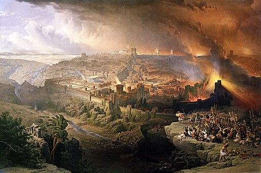 Flavius Josephe compte 50 ans entre la 18e année de Nébucadnetsar et la 2e année de Cyrus. Babylone est prise en 539 av J-C. La 2e année de Cyrus (sur Babylone) est l'an 537 av J-C. 50 ans plus tôt, le Temple de Jérusalem est détruit en 587 av J-C.