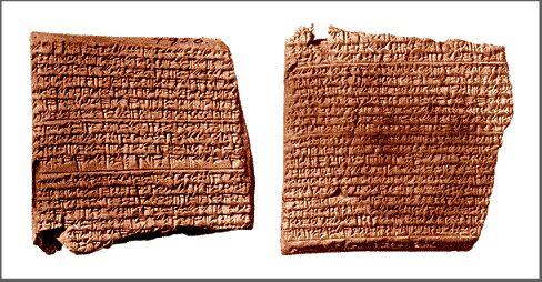 VAT4956 confirme la destruction de Jérusalem par les armées babyloniennes en 587 av J-C