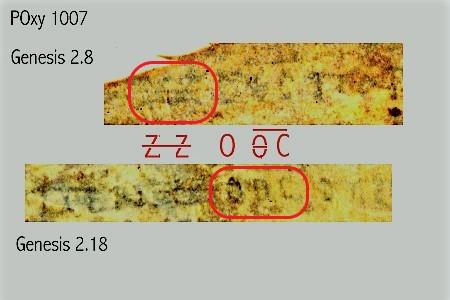 """Papyrus Oxyrhynchus 1007 (ou LXXP.Oxy.VII.1007) - Ce manuscrit de la Septante datant du IIIe siècle contient à la fois le Nom de Dieu en hébreu et le nomen sacrum ΘΣ qui signifie """"Dieu"""" et qui est caractéristique des Bibles après le IIIe siècle."""