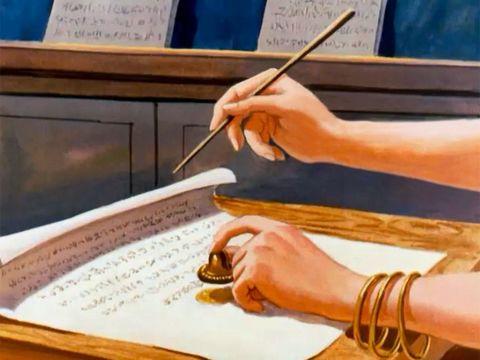 Jézabel, la femme d'Achab roi d'Israël, utilise le sceau royal pour imposer son autorité. Elle écrit de faire intervenir deux vauriens qui témoigneront contre Naboth en prétendant qu'il a maudit Dieu et le roi. Puis de le faire lapider jusqu'à la mort.