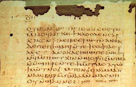L'Apocalypse de Pierre est un texte apocryphe chrétien en grec, probablement rédigé dans le premier tiers du IIe siècle en Égypte, et faussement attribué à l'apôtre Pierre (pseudépigraphique). Il enseigne l'enfer de feu, lieu de tourments, non biblique.