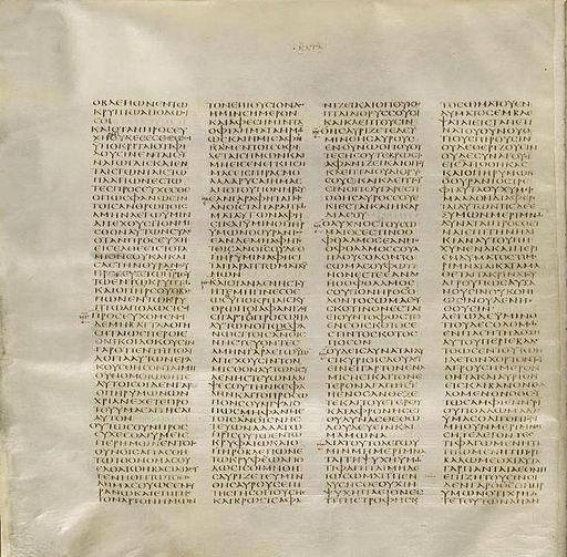 """Newton démontre que le texte grec a été falsifié pour introduire le mot """"Dieu"""" dans la partie « Dieu a été manifesté en chair » dans le verset de 1 Timothée 3:16. L'absence du mot """"Dieu"""" dans le Codex Sinaiticus daté du IVème siècle montre l'altération."""