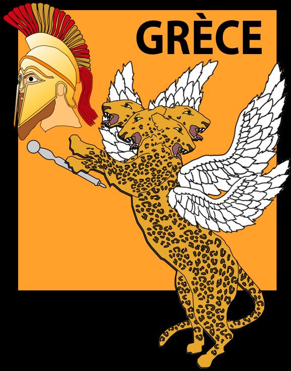 A l'empire médo-perse, succède la Grèce. Pourquoi est-elle représentée par un léopard ? La conquête de la Grèce a été soudaine et très rapide comme le léopard quand il chasse. La présence de 4 ailes sur le dos accentue la rapidité et l'agilité de l'animal