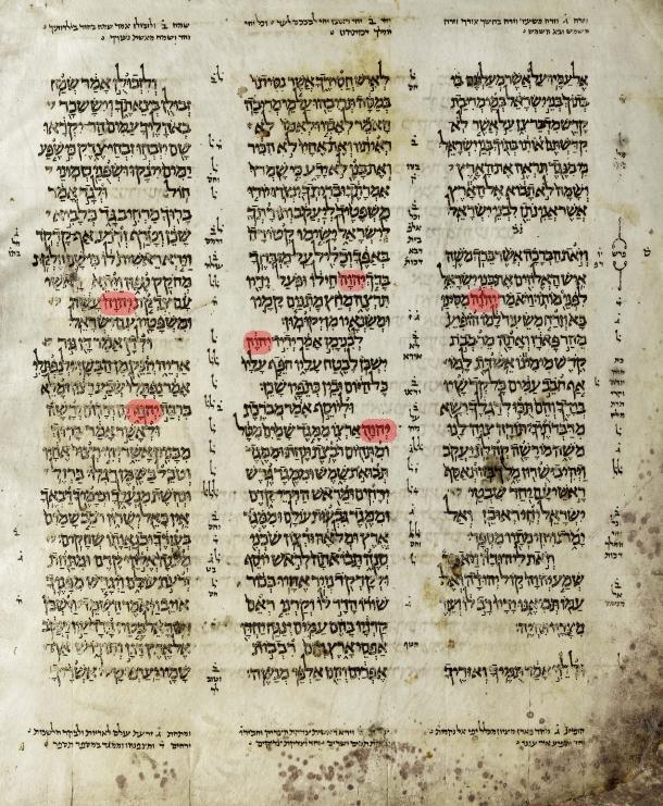 """Les Massorètes, """"Seigneurs de la tradition"""" étaient des copistes extrêmement minutieux des Écritures hébraïques. Par leur rigoureux travail de fixation du texte biblique, ils assuraient la transmission fidèle du texte de la Bible hébraïque."""
