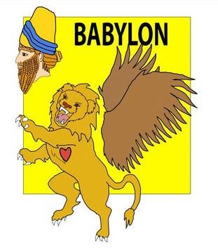 Le lion est le symbole de l'empire babylonien. Il porte des ailes qui lui sont arrachées et on lui donne un cœur. Le roi de Babylone Nébucadnetsar a fini par reconnaître la grandeur de Jéhovah.