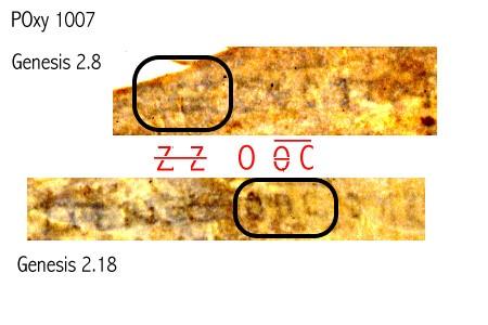 Papyrus Oxyrhynchus 1007 (ou LXXP.Oxy.VII.1007) - Manuscrit de la Septante en grec avec le Tétragramme du Nom divin en hébreu. Présence d'un Nomen Sacrum ΘΣ signifiant Dieu.