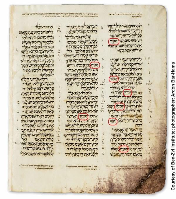 Codex d'Alep- un passage d'Esaïe chapitre 40 contient au moins 8 fois le Tétragramme du Nom de Dieu.