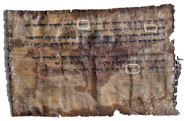 4Q41 ou 4QDeuteronomy, découvert en 1952 dans la grotte 4, est un manuscrit datant du premier siècle avant J-C. On y retrouve 3 fois le Tétragramme du Nom de Dieu.
