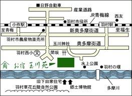 玉川苑(東京都羽村市)地図