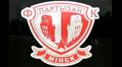 Partizan Minsk Freundschaftstour - Mobivideo