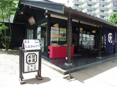 甘味処:駅前大通り歩いて5分・・銘菓がいっぱい・・・・木曜日休み