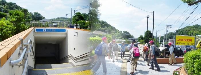 横浜市営地下鉄:舞岡駅