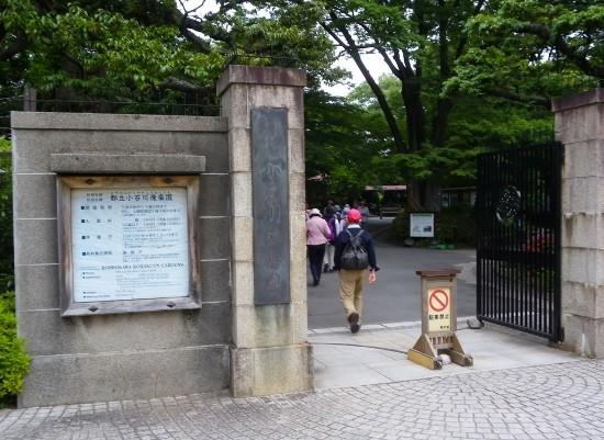 小石川後楽園正門