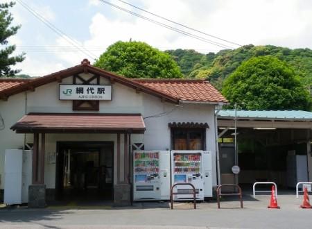 JR網代駅