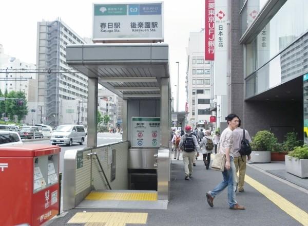 都営三田線 春日駅