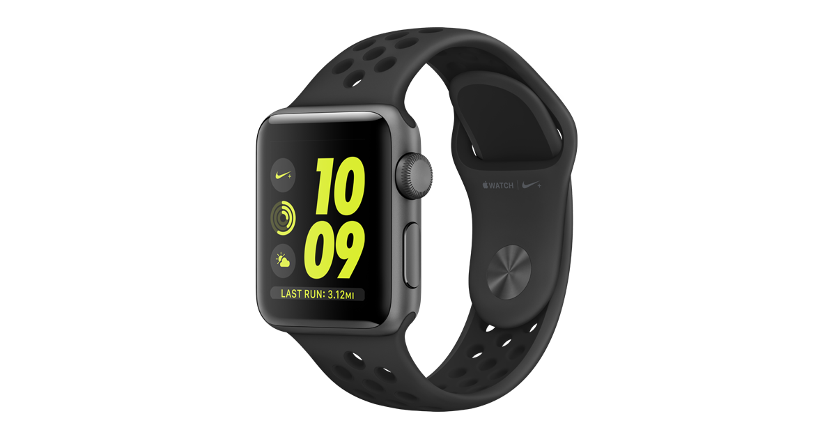 Apple Watch 2 Nike+ gewinnen!