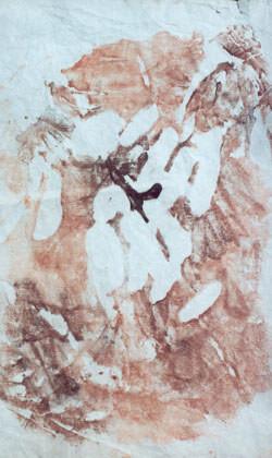 Handkarte III, 2002, 45x90