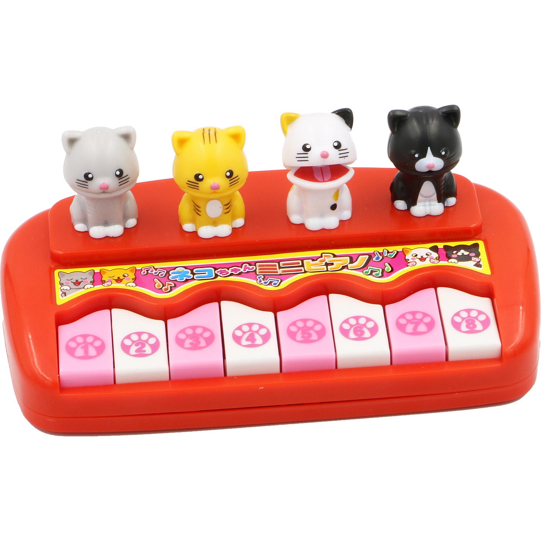 ネコちゃんミニピアノ 歌う