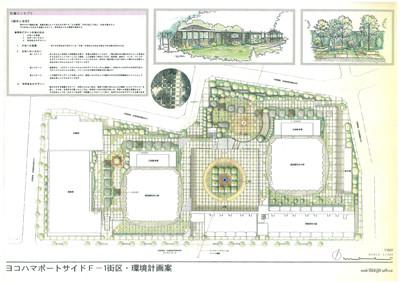 ヨコハマポートサイドF-1街区環境計画図