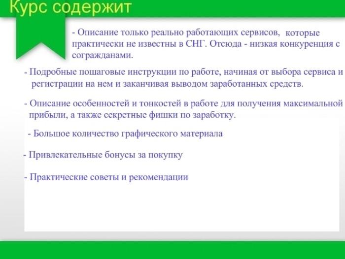 https://image.jimcdn.com/app/cms/image/transf/none/path/sf0d73821b912f0e5/image/i96eb7ed5d2ab8b80/version/1452425501/image.jpg