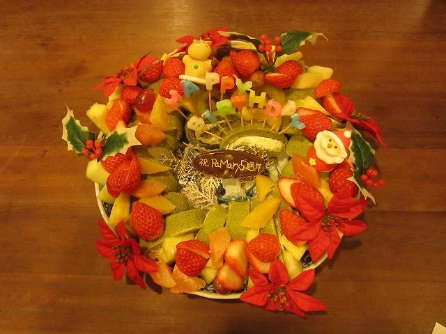 恵美さんお手製のバースディケーキ PaMary & Chiharu-chan おめでとう