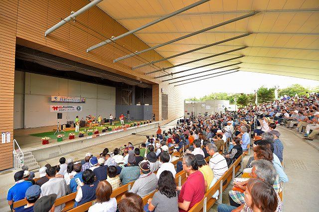 会場は1000人を超える盛況でした