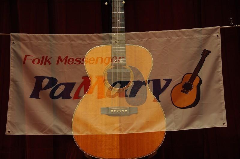 PaMary Live & ing 歌声サロン 始まります!