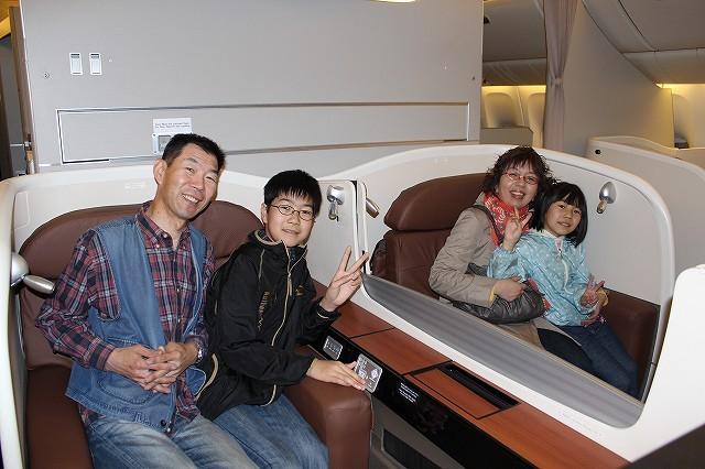 ゆうじ・みかファミリーはファーストクラスでカナダまで家族旅行に