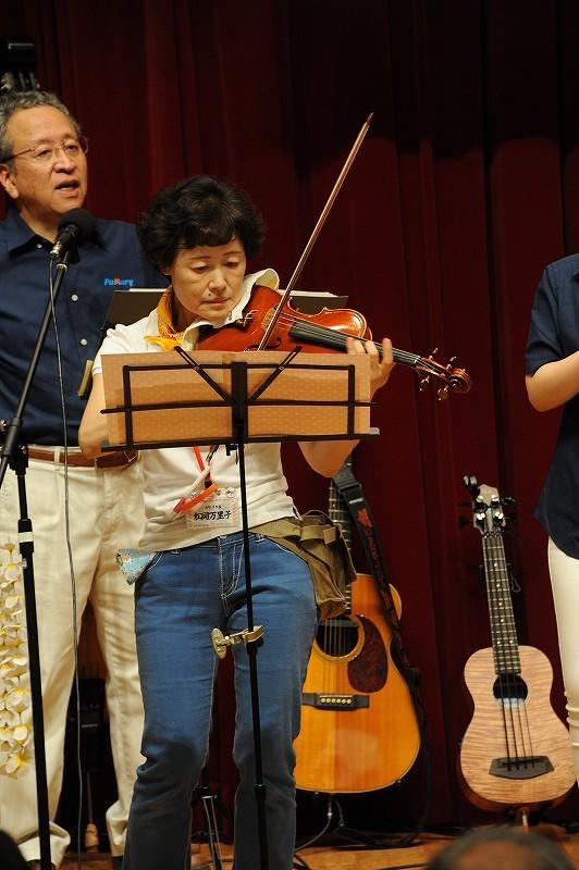 松岡さんのバイオリンにのせて