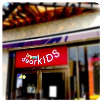 練馬区上石神井にある親子カフェ、ディアキッズカフェで毎月ランチ付きレッスンをしています🎵