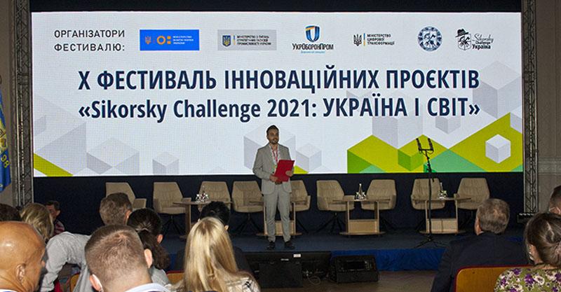"""Переможці Х Фестивалю інноваційних проєктів """"Sikorsky Challenge 2021:Україна і світ"""""""