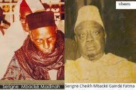 serigne cheikh et serigne mbacke madina