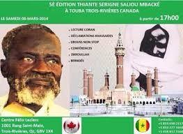cheikh saliou