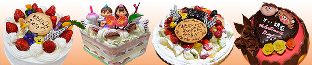 九十九里ハーブガーデン バースディケーキ